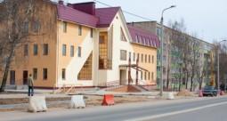 Бизнес-центр в г.Заславле