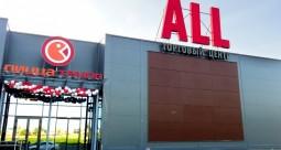 "Торговый центр ""All"""